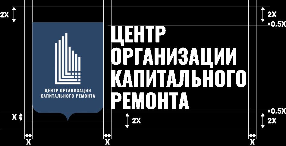 Центр Организации Капитального Ремонта