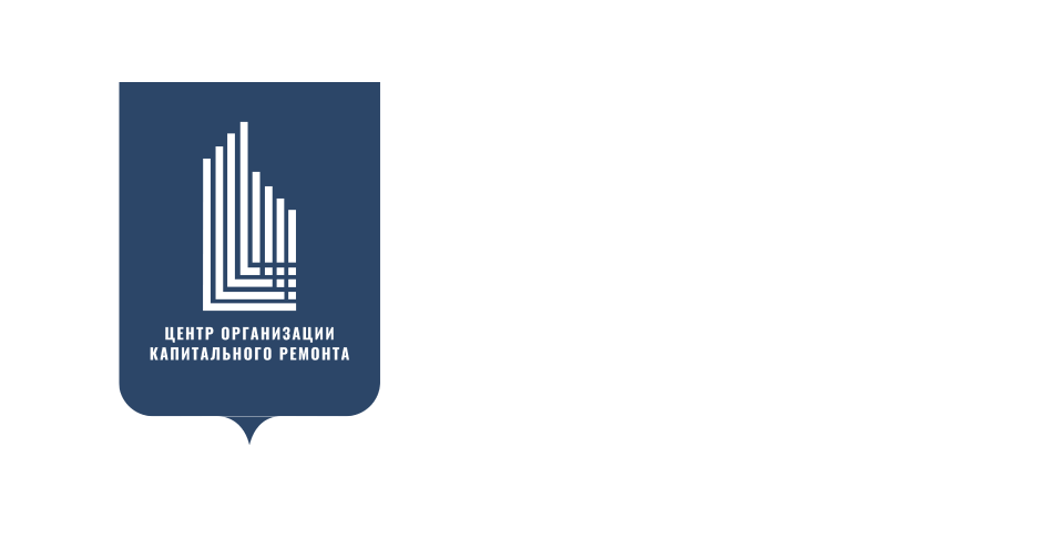 Центр Организации Капитального Ремонта г. Киров